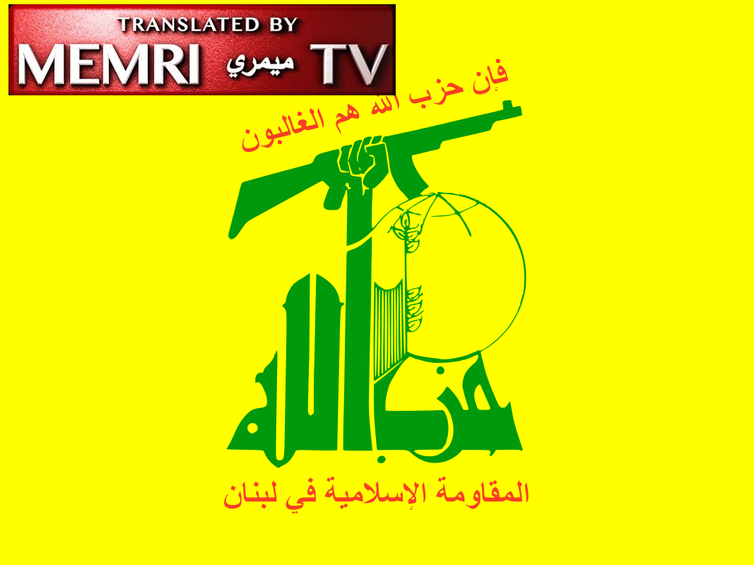 Hizbullah Fundraising Video Calls on People to Donate in Order to Arm Fighters, Says Hizbullah Collected $2 Million in Social Media Donations in Just A Few Weeks